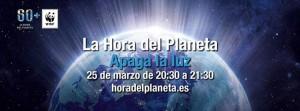 horadelplaneta2017